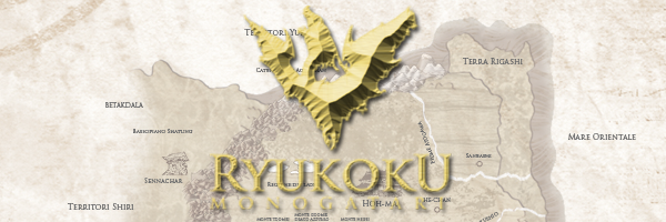 Ryukoku Monogatari