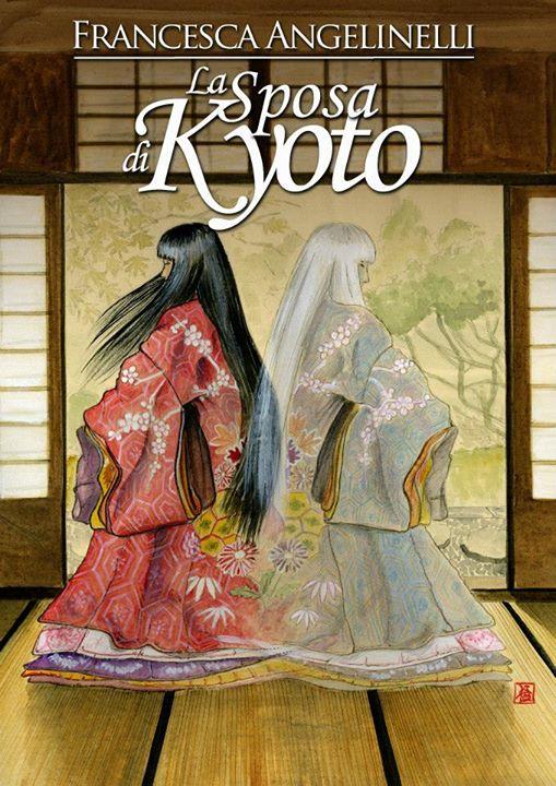 La sposa di Kyoto